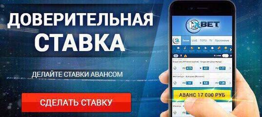 Ставки на спорт онлайн 1xbet вк как заработать деньги в интернете от 200 до 500 рублей в неделю