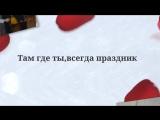 Copy_of_Надежда_Ерофеева_ХД_для_сына