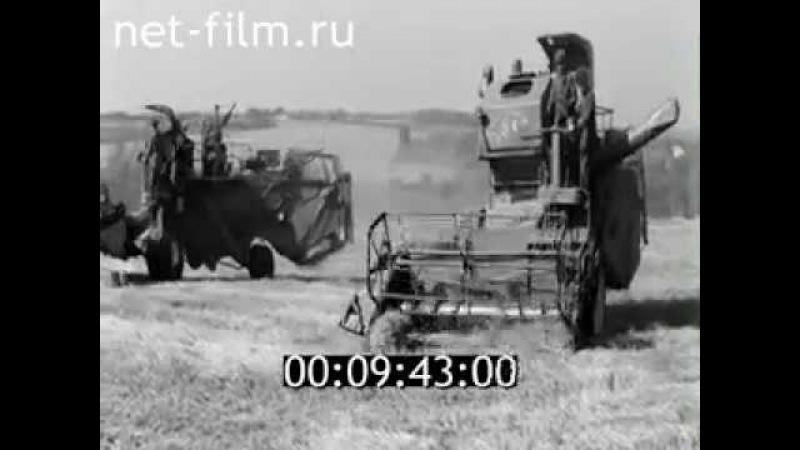 1976г. Колхоз-миллионер Ленинская искра Ядринского района. Чувашия