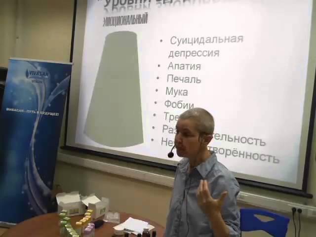 Практическое применение аромамасел компании Вивасан 16 04 2015 18 03 52