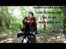 Пневматическая винтовка Gamo Deltamax Force кал. 4.5 мм - видео обзор, тест, стрельба