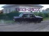 Ваз 2107, Пацанский таз, Авто за 30 к, первый раз за рулем