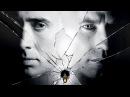 Русский трейлер фильма Без лица 1997 Джон Траволта Николас Кейдж HD