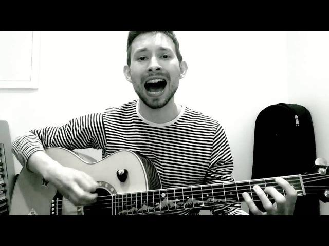 Номера (ЛСП Guitar Cover)