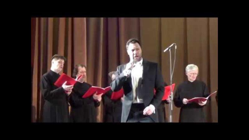 Утверди боже - Евгений Кунгуров и хор Благозвонница (Live)