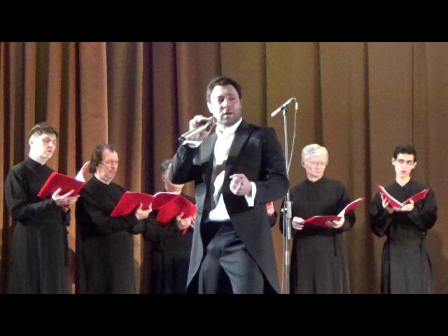Только раз бывает в жизни встреча - Евгений Кунгуров и хор «Благозвонница» (Live)