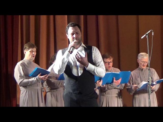 Синяя вечность - Евгений Кунгуров и хор «Благозвонница» (Live)