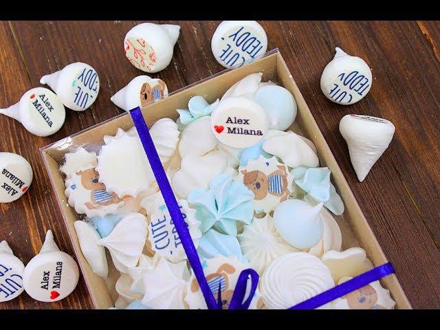 БЕЗЕ С РИСУНКОМ / Меренги / Meringue Cookies with Sugar Stamps