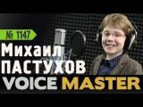 Михаил Пастухов  - Лесной олень (Евгений Крылатов)