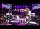 Hoan VS Ice-e |step 3 Last 8 | Fusion concept 2016