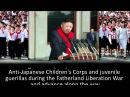 Speech of Kim Jong Un at meeting of Children - translated