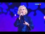 Полина Гагарина - Я не буду (Песня Года-2016) 02.01.2017