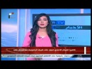 Aleppo round camera news center on the entire road Ramouseh - Shady sweet Syrian TV, August 3 2016