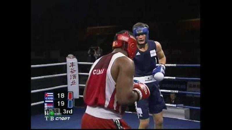 Odlanier Solís vs Romanchuk Roman 3-й раунд финального боя на ЧМ 2006