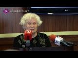 В Донецке прошёл форум За спасение Мариуполя