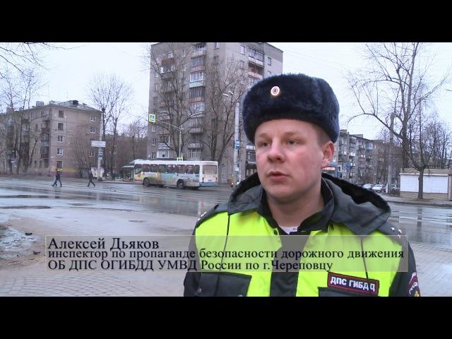 В Череповце прошел совместный рейд инспекторов ГИБДД и народных дружинников пр ...