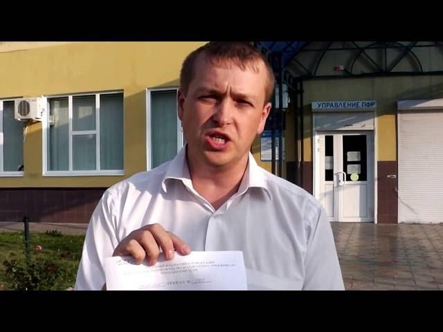 Часть 3. Тайна маленьких пенсий в России раскрыта г. Гулькевичи