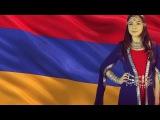 LidushikLida Arakelyan- IM HAYRENIQ