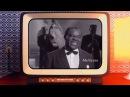 Ретро 60 е - Луи Армстронг - Go Down Moses клип