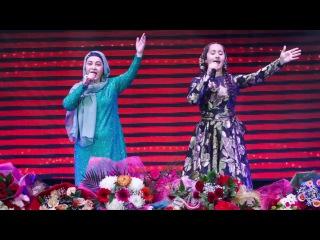 Тамара Дадашева и Раяна Асланбекова трогательно спели.