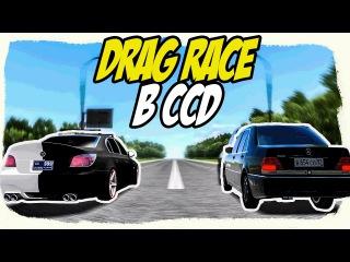 DRAG RACE В CITY CAR DRIVING 1.5.1 БЕЗУМНЫЕ ГОНКИ В CCD 1.5.1
