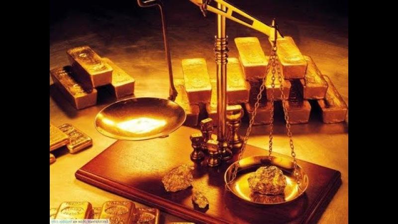 Магические свойства золота. Как следует относиться к золоту, чтобы не навредить ...