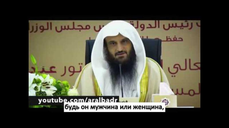 Шейх АбдуРраззак аль-Бадр - Сладость веры - секрет счастливой жизни.