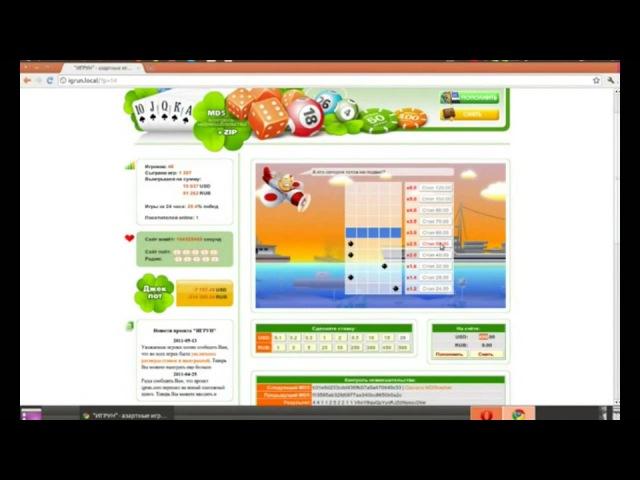 3300 Руб за 1,5 минуты в igrun.com