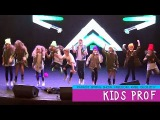 KIDS PROF  Кружит. PARADIZ SPRING SHOW. Freedom Event Hall, 06.03.2017.
