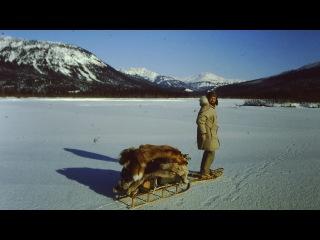 На просторах Аляски (1992) Д/Ф