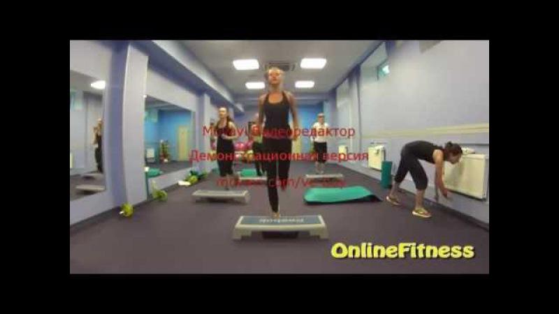 Профессиональная музыка для фитнеса видео Степ rock geroine