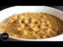 Shahi Chole | Restaurant Style Kabuli Chana | Chole Masala Recipe | Chic Peas Curry Recipe