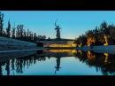 Битва за Сталинград - клип