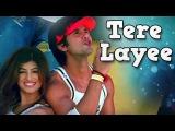 Tere Layee Video Song | Fool N Final | Shahid Kapoor, Ayesha Takia, Vivek Oberoi