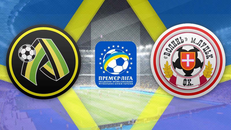 Александрия 6:0 Волынь | Чемпионат Украинская 2016/17 | 19-й тур | Обзор матча