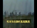 中国人民解放军进行曲《历史的回声》大合唱系列