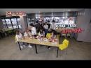 170526 Sisters Slam Dunk-Season 2 아이즈 - IZ