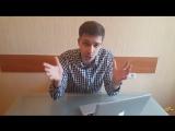 4 модели франчайзинга для вашего бизнеса. 2 видео из 3х.