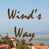 Путешествия Ветра