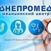 Медицинский центр Днепромед