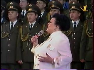 Людмила Зыкина 'Поклонимся великим тем годам' 2000 год