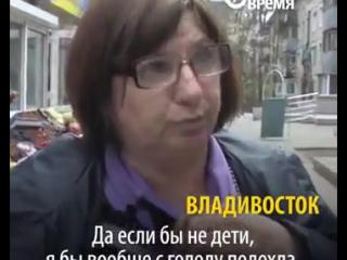 Владимир Бетанов — Видео MailRu о своих пенсиях