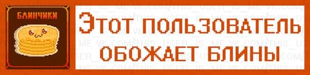 Фото №456246382 со страницы Амира Кагирова