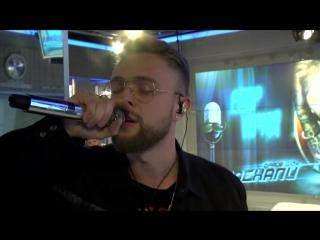 Живое исполнение песни Егора Крида- Потрачу (#LIVE Авторадио)