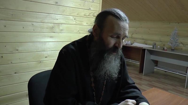 Лекция 15 Основное Богословие (протоиерей Александр Захаров)
