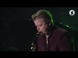 Влад Бежан играет на