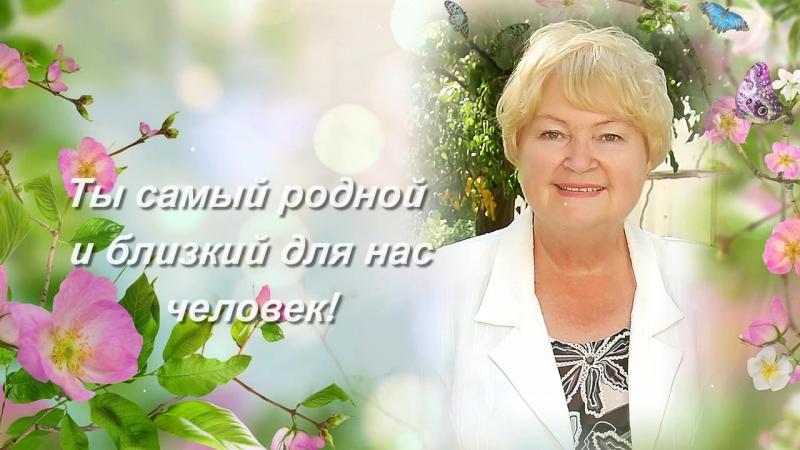 С днем рождения мама! Поздравление маме от сына. Slideshow/ Слайд-шоу на заказ / vk.com/ElenKORALs