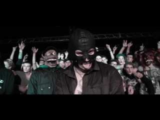 Сидоджи Дубоshit и Грязный Рамирес – Ramsing [ http://vk.com/rap_style_ru]