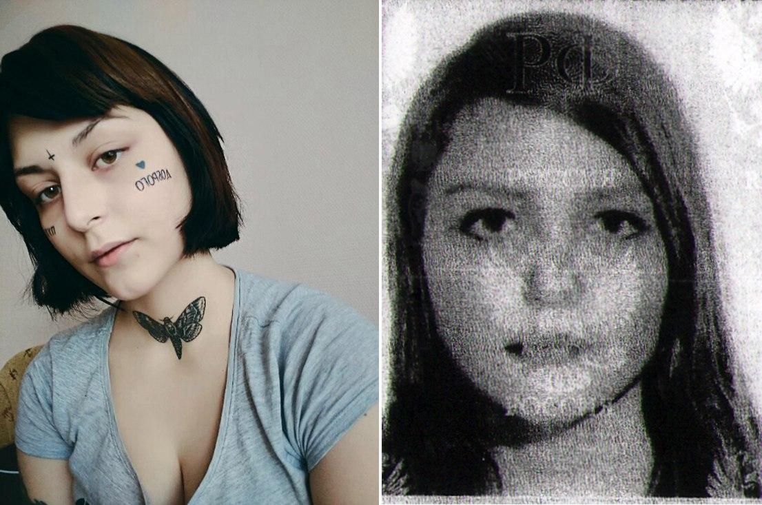 Под Таганрогом разыскивают двух без вести пропавших несовершеннолетних девушек