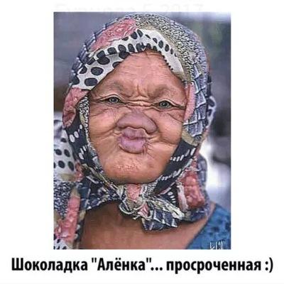 Виктория Дроздова